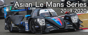 Asian Le Mans Series (AsLMS) 2019-2020 season