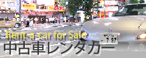 rent-a-car for sale