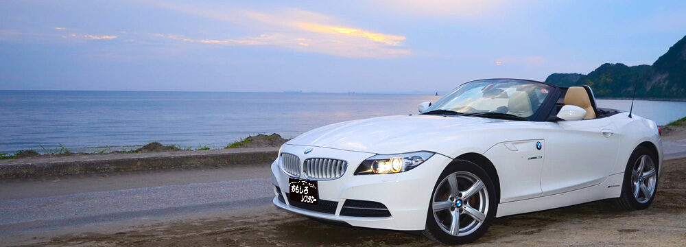 Sports car open car specialized for rental cars OMOSHIRO RENT-A-CAR